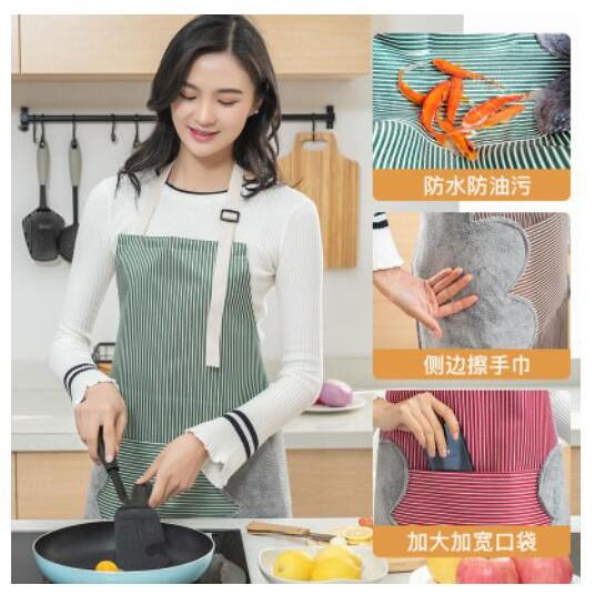 防水防汙圍裙 條紋圍裙 可調節擦手圍裙 廚房 畫畫 工作圍裙 88337