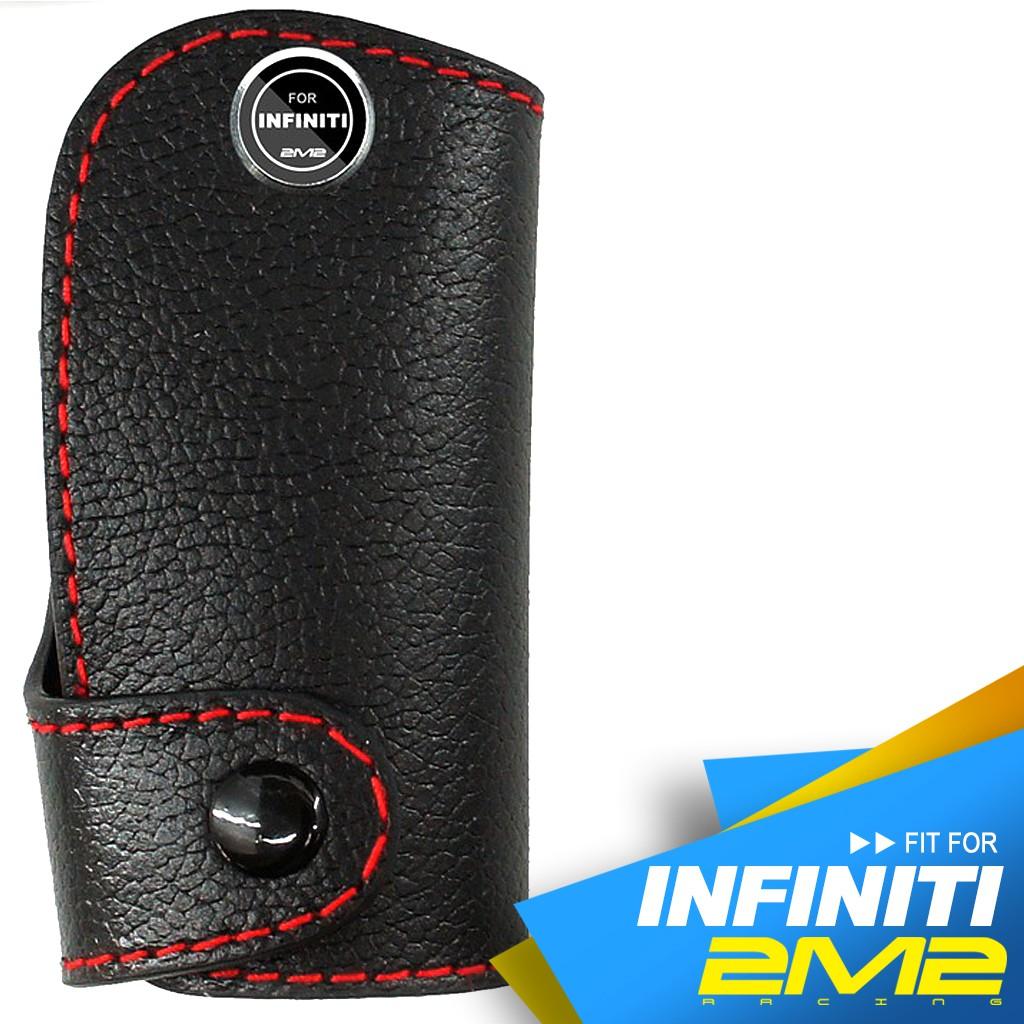 【2M2鑰匙皮套】Infiniti QX50 QX60 QX70 極致汽車 感應鑰匙 智慧型鑰匙 鑰匙包 經典三鍵款