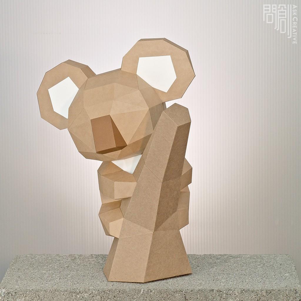 問創設計 DIY手作3D紙模型 禮物 擺飾 小動物系列 -無尾熊