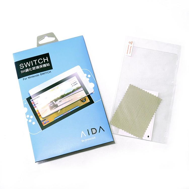 9H鋼化玻璃保護貼 switch用 /防刮/防塵/現貨/螢幕保護貼(現貨)