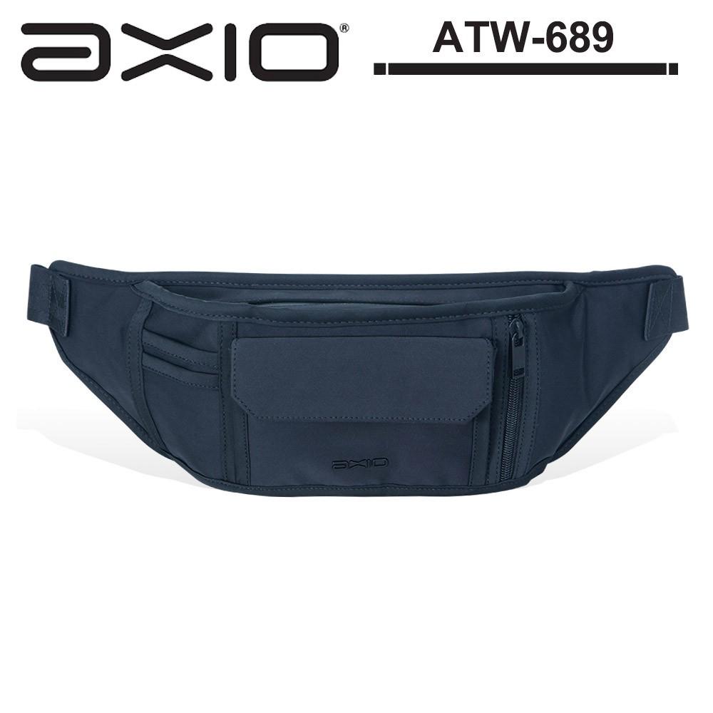 AXIO Trooper Waistbag 3.5L 萊卡胸/腰兩用包 (ATW-689) 6/1前官網登錄送購物提袋