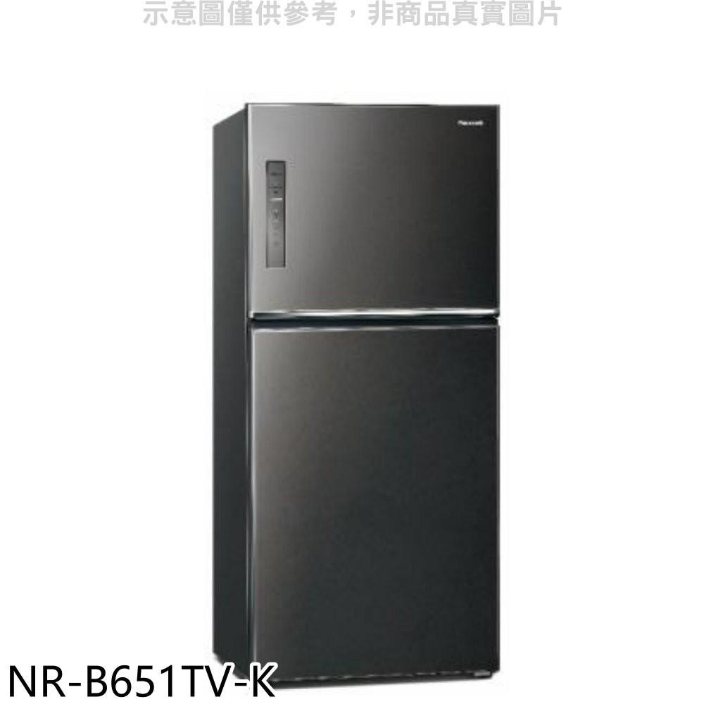 Panasonic國際牌【NR-B651TV-K】650公升雙門變頻冰箱晶漾黑 分12期0利率