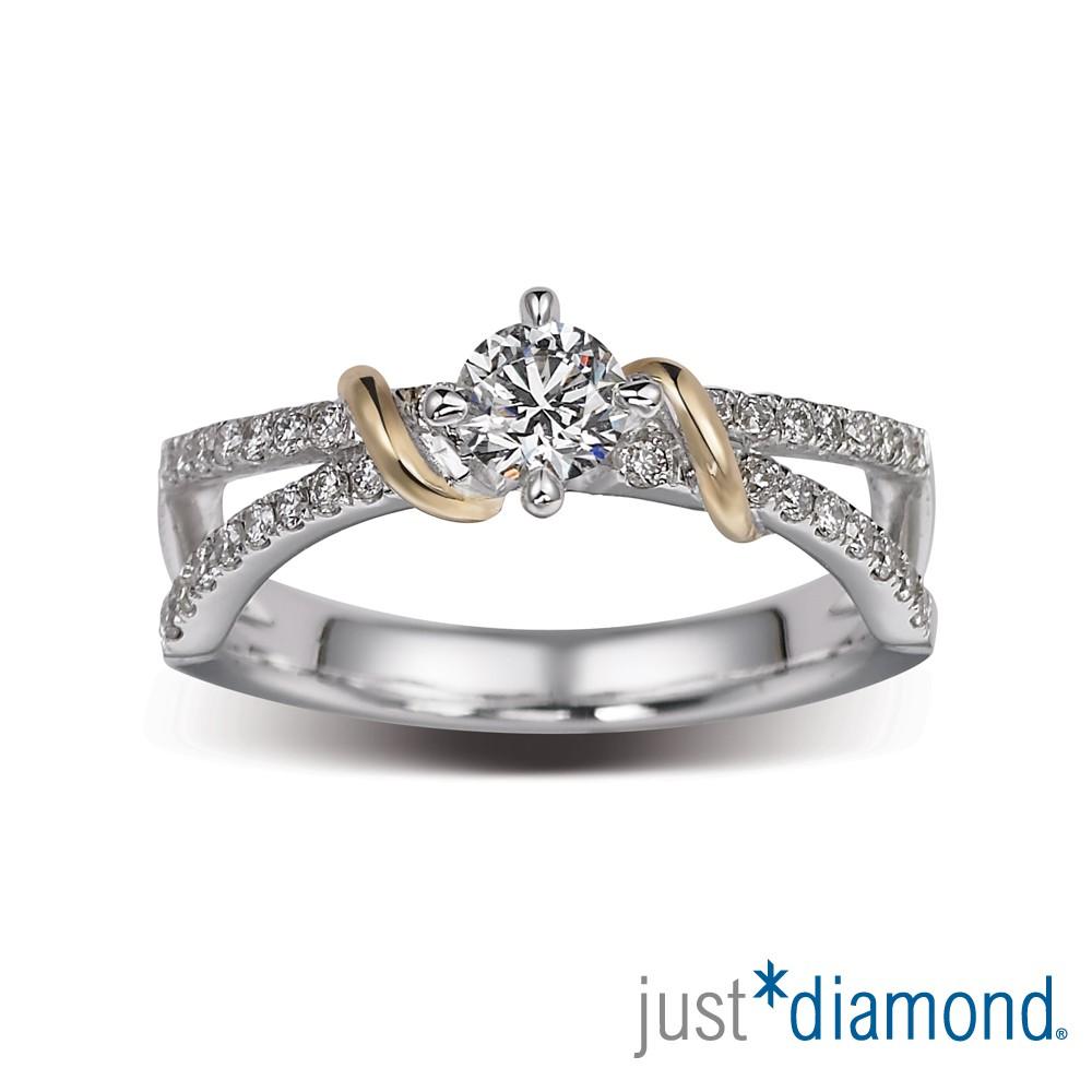 【Just Diamond】真女人系列 GIA 0.30克拉 18K雙色金鑽石戒指-Elegant(典雅)