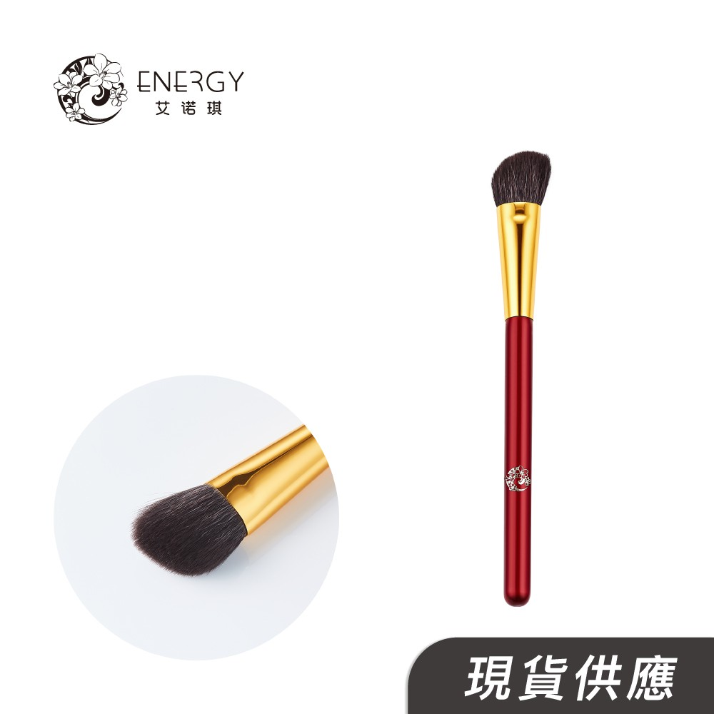 【艾諾琪】酒紅系列L208 斜角打亮刷 化妝刷具