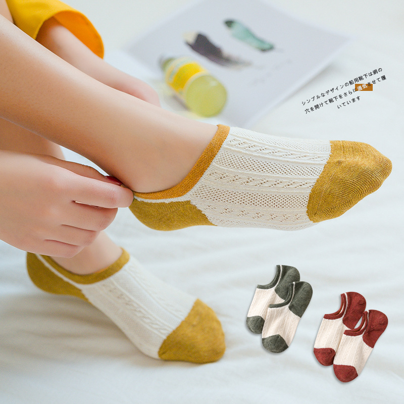 網眼襪子 船襪 百搭拼色 淺口 松口襪 束腰暗花系列棉襪 隱形襪