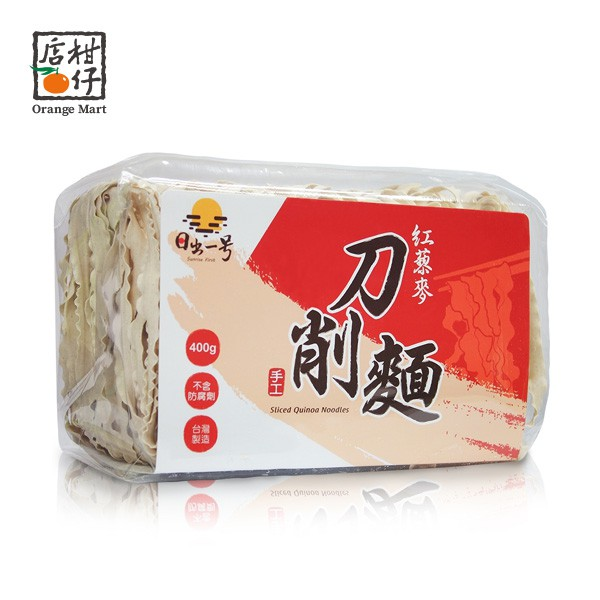 日出一號-紅藜麥刀削麵(400g/包)