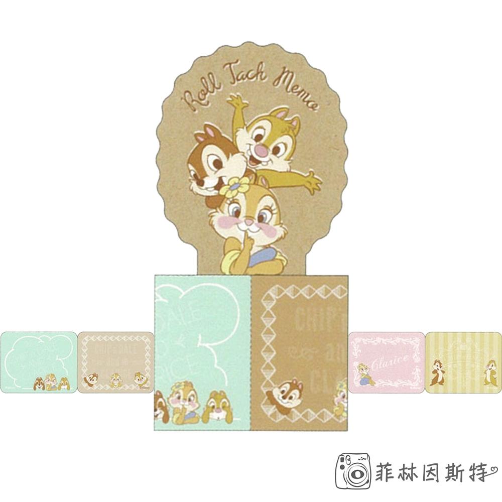 Disney 迪士尼【奇奇蒂蒂 留言貼紙 可撕紙膠帶】日本進口 克莉絲 便箋 留言紙膠帶 菲林因斯特