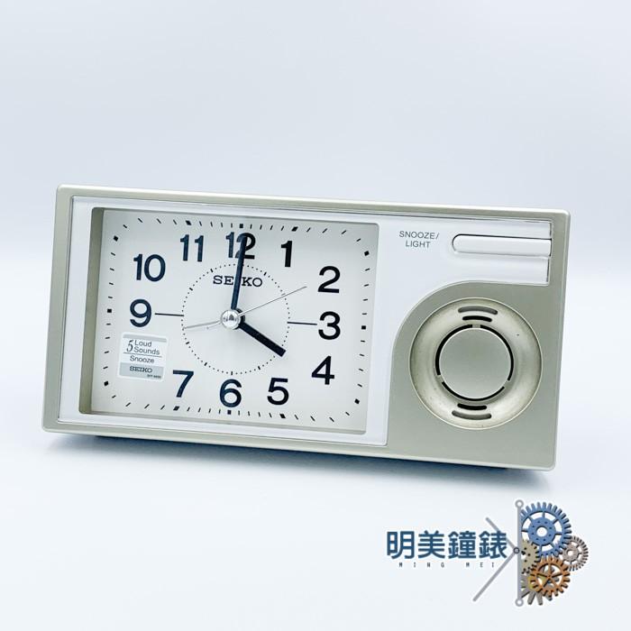 SEIKO精工/滑動式音樂指針鬧鐘(米色)/QHP004S/明美鐘錶眼鏡