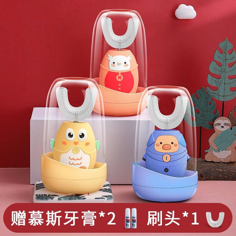 兒童電動牙刷全自動寶寶刷牙神器2-6-12歲U型形牙刷小孩子潔牙器