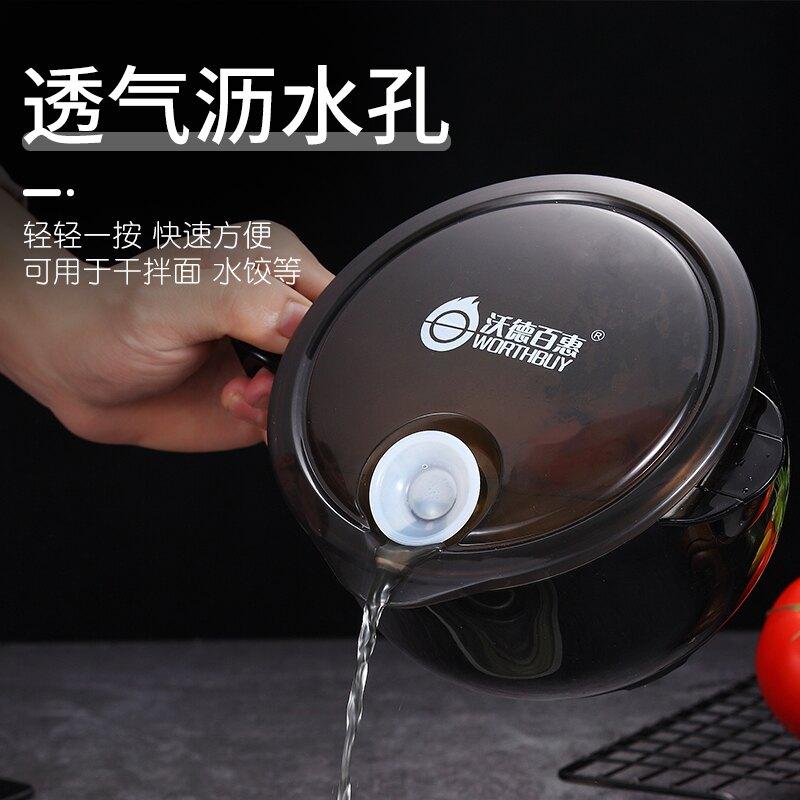 304不銹鋼泡面碗宿舍用學生單個大湯碗飯碗上班族打飯用餐具套裝