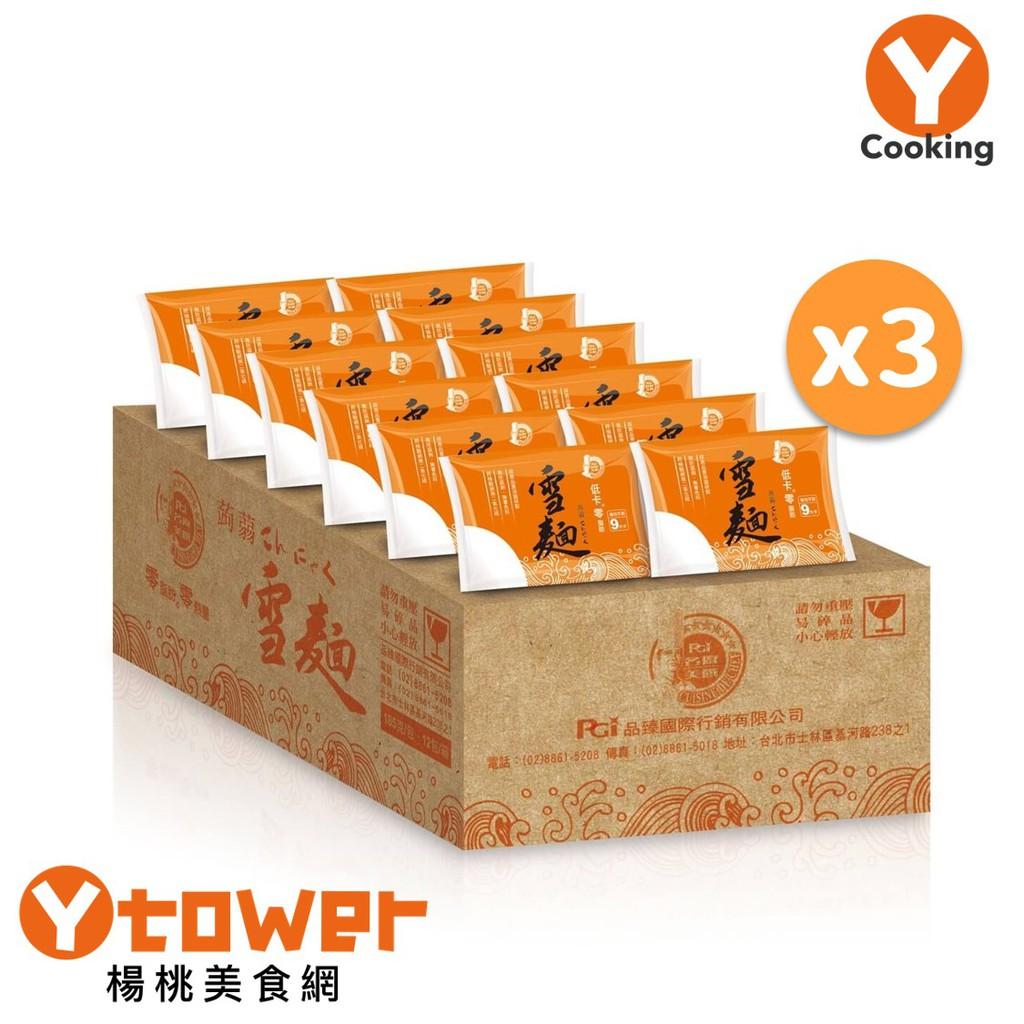 【名廚美饌】蒟蒻雪麵(12包/箱)3箱組【楊桃美食網】