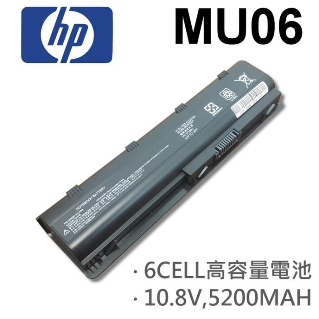 MU06 高品質 電池 G72 430 431 435 436 EVNY 15 17 Presario CQ630 HP