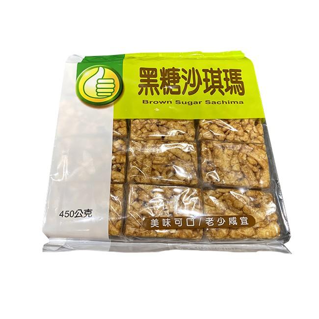 FP黑糖沙琪瑪 450g  【大潤發】