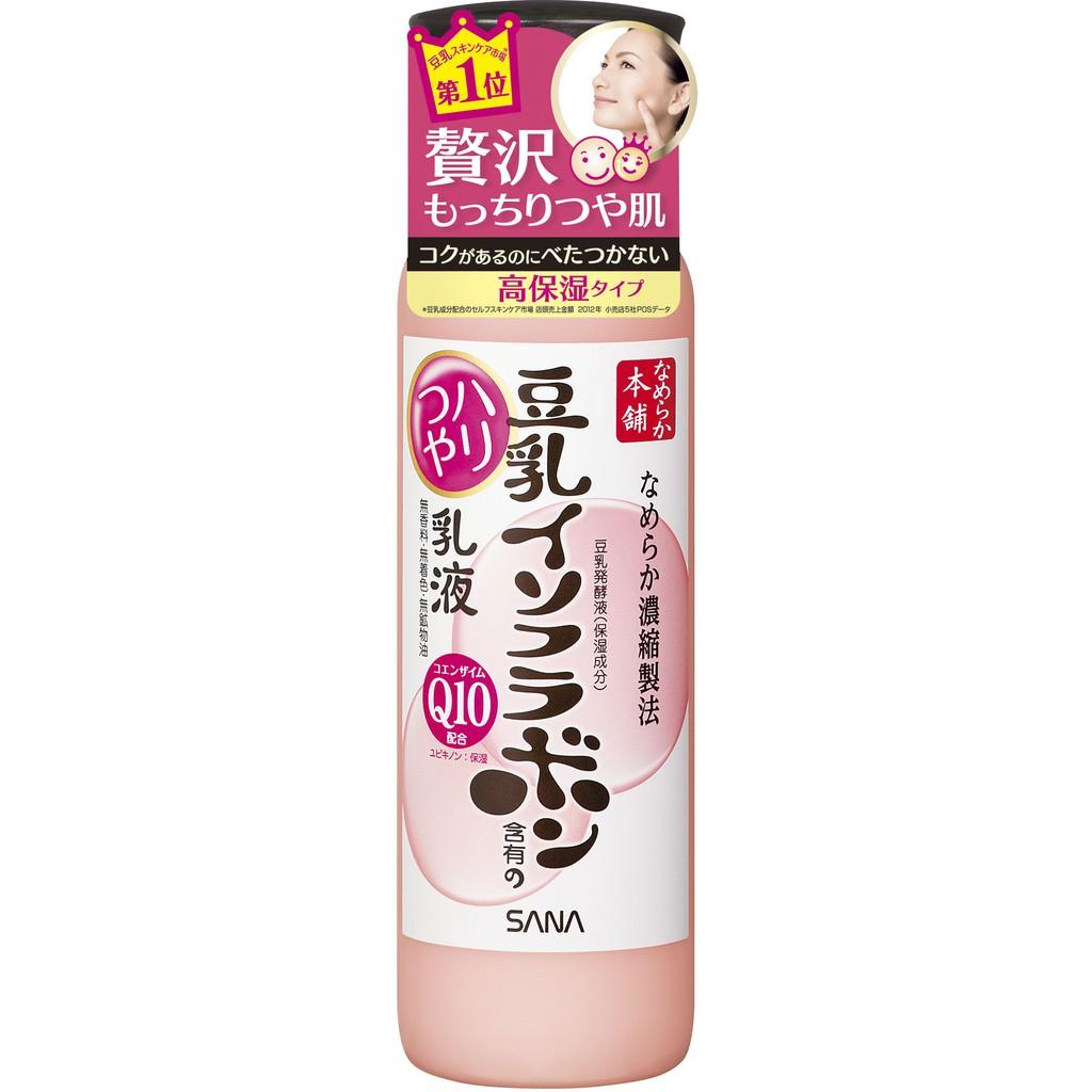 SANA 豆乳美肌系列 豆乳美肌Q10乳液150ml【小三美日】D455612