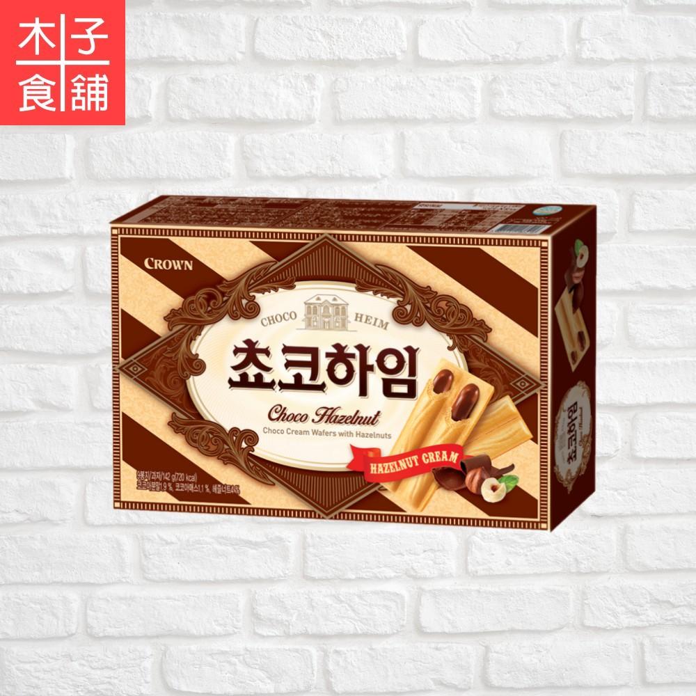 韓國Crown-榛果巧克力醬威化酥142G【木子食舖】