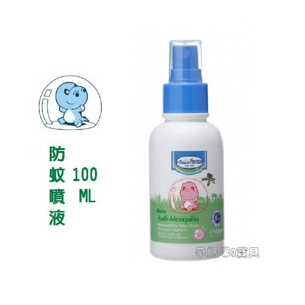 (滿500折50)貝恩防蚊噴液100ML 貝恩防蚊液 不含DEET敵避
