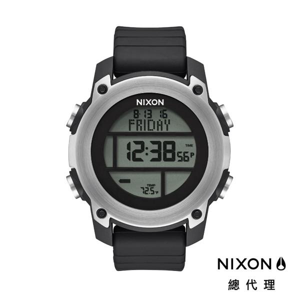 NIXON  UNIT DIVE 銀黑 鋼裝潛水錶 電子錶 潮人裝備 潮人態度 禮物首選
