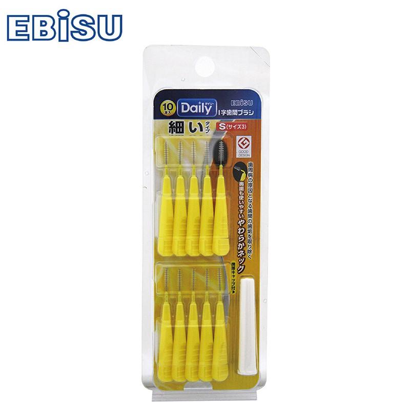 【日本EBiSU惠比壽】I型牙間刷10入-3號(S)