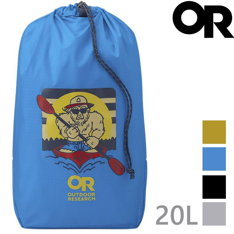 Outdoor Research PackOut Graphic Stuff Sack 20L圖案收納袋OR281178