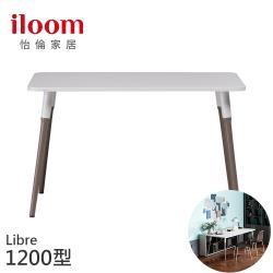 【iloom 怡倫家居】Libre 1200型基本型書桌