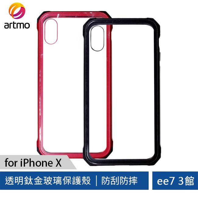 artmo APPLE iPhone X & XS 透明鈦金玻璃保護殼《特價商品售完為止》~買一送一 [ee7-3]