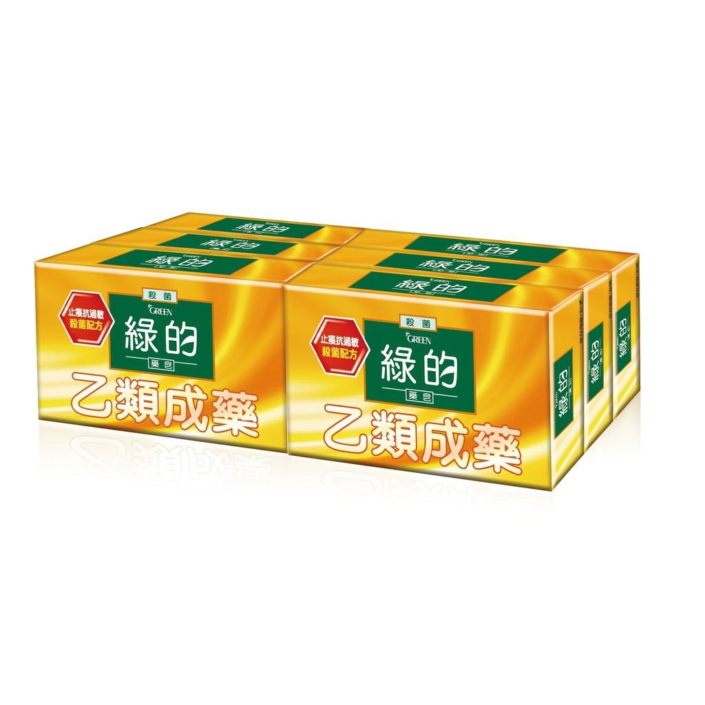 綠的藥皂-消毒殺菌  【大潤發】