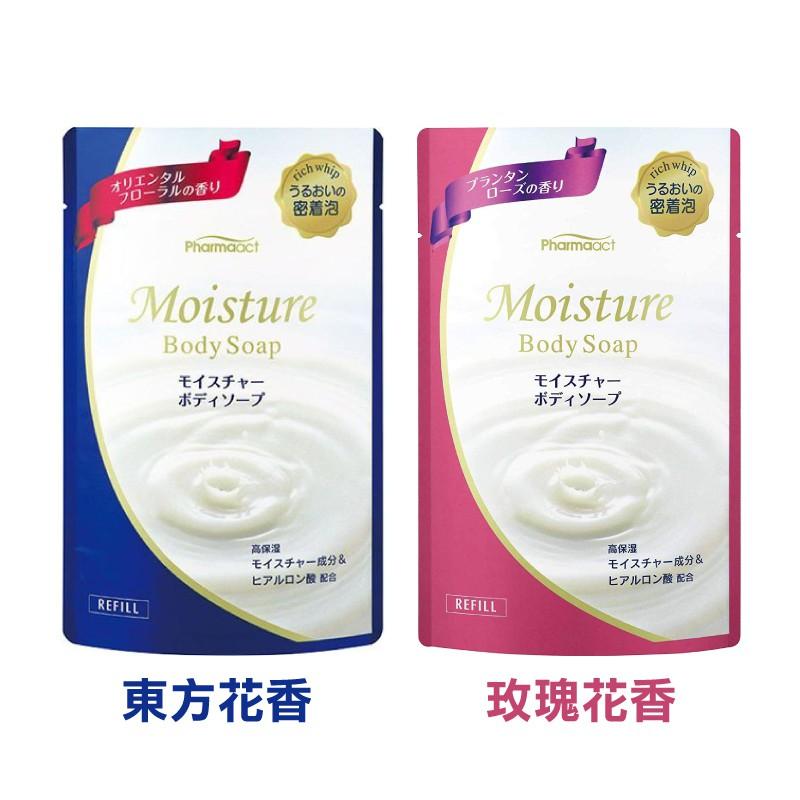 日本 熊野 油脂 Pharmaact 保濕 潤澤 沐浴乳 補充包 400ml 玫瑰香 東方花香 滋潤 阿志小舖