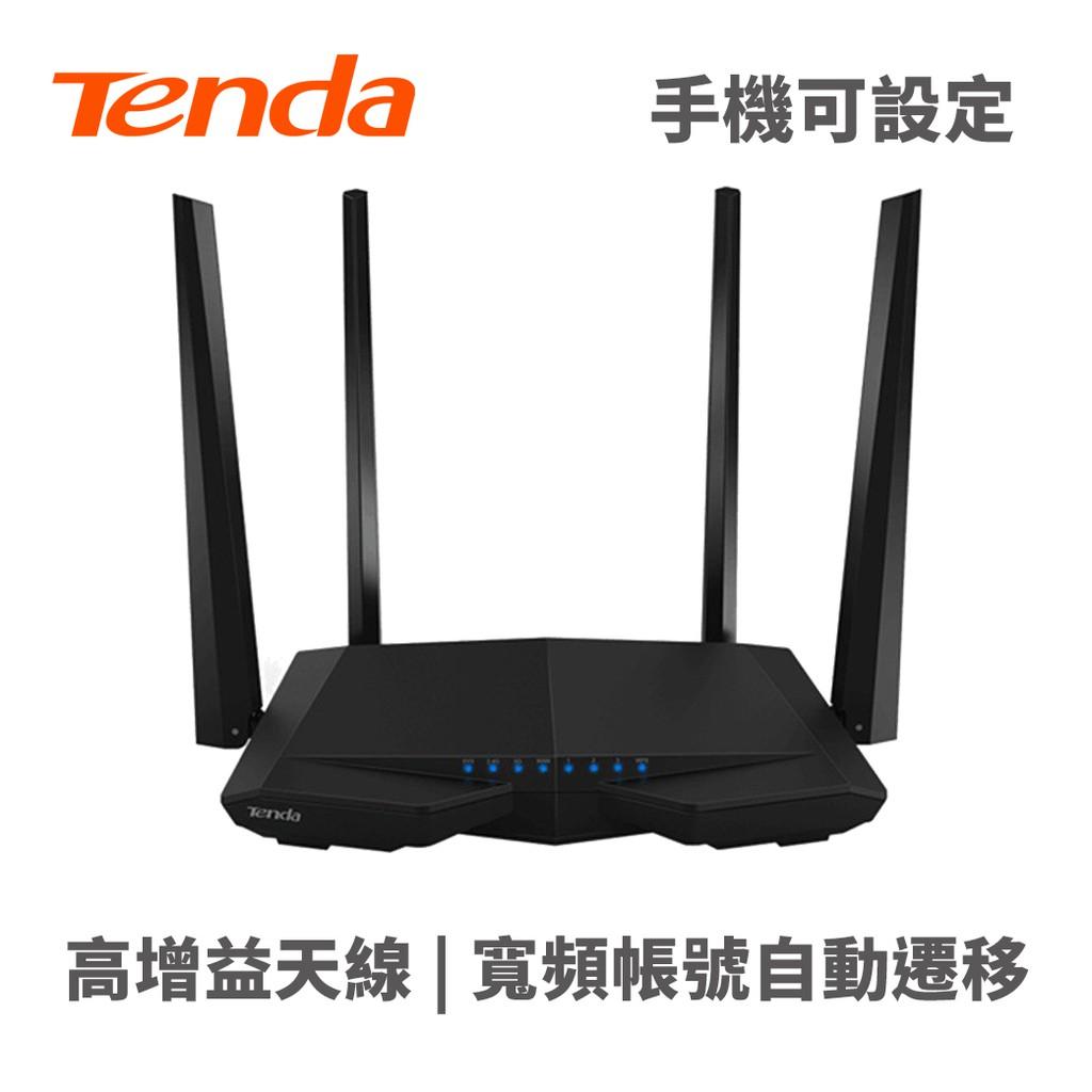 騰達Tenda AC6v2 AC1200M 刀鋒戰機 無線路由器 路由器 分享器 WiFi分享器 網路延伸器