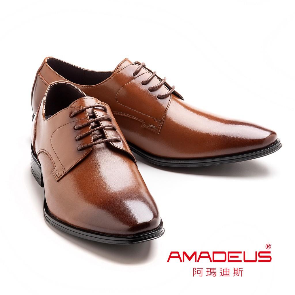【阿瑪迪斯】簡約素面 氣墊休閒皮鞋 焦糖棕