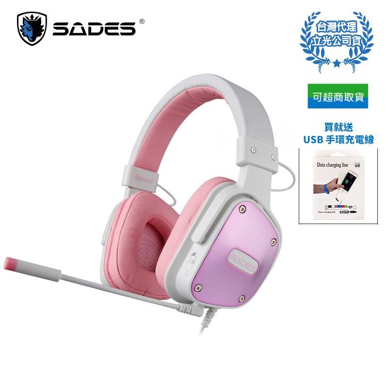 SADES DPOWER ANGEL EDITION 天使限量版 (玫瑰金) 耳機麥克風