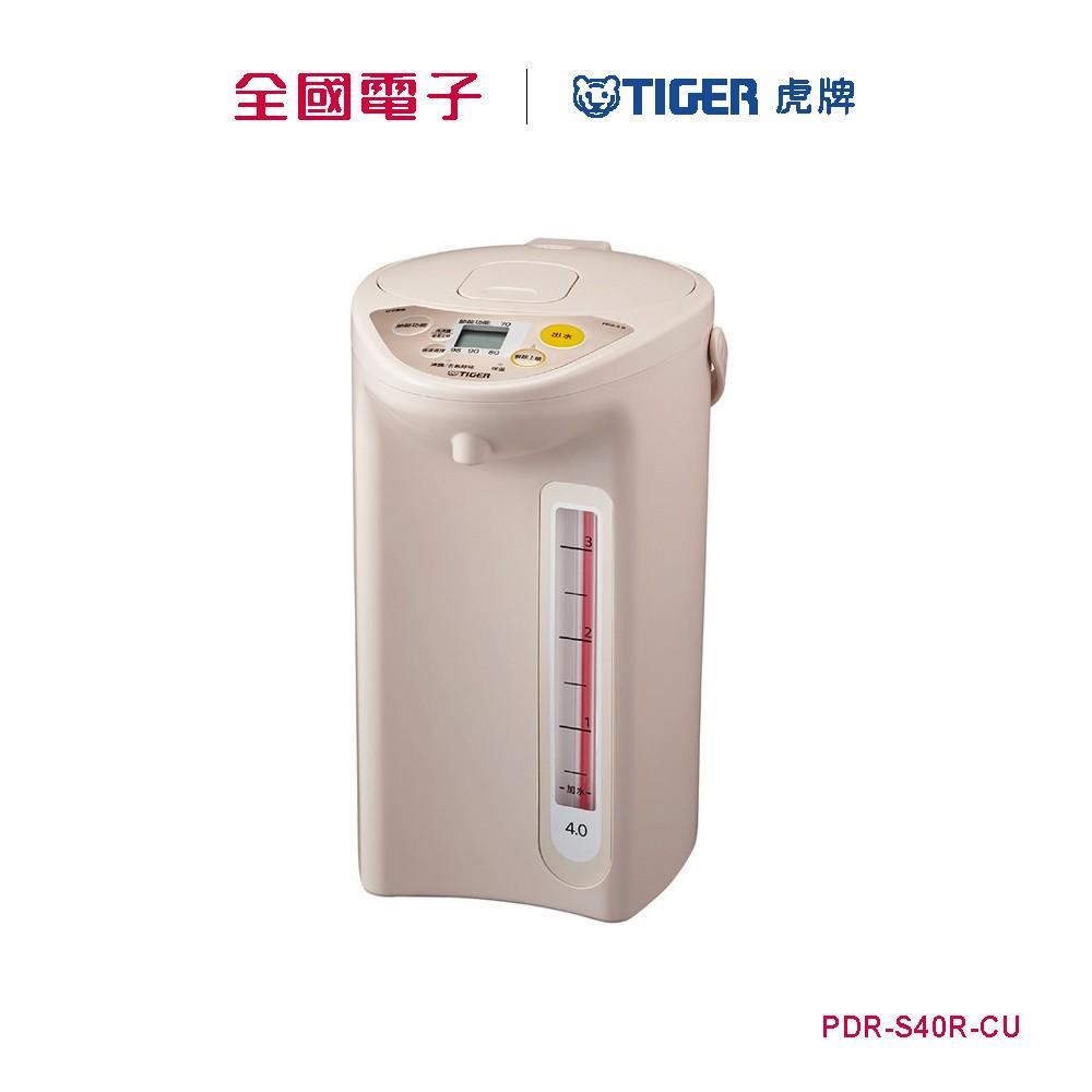 虎牌4段4L溫控熱水瓶  PDR-S40R-CU 【全國電子】