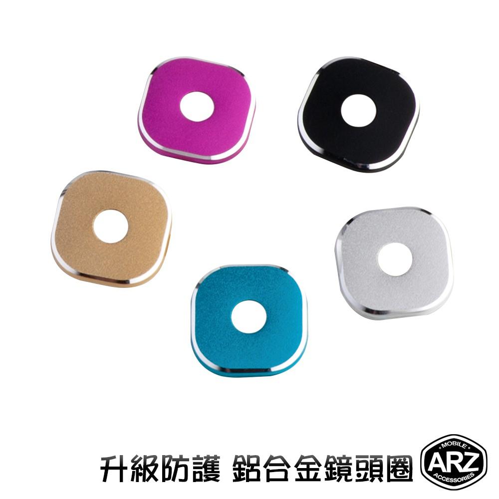 鋁合金鏡頭圈 三星 Samsung Note5 金屬鏡頭圈 保護貼 鏡頭貼 鏡頭框 鏡頭保護框 保護圈 ARZ