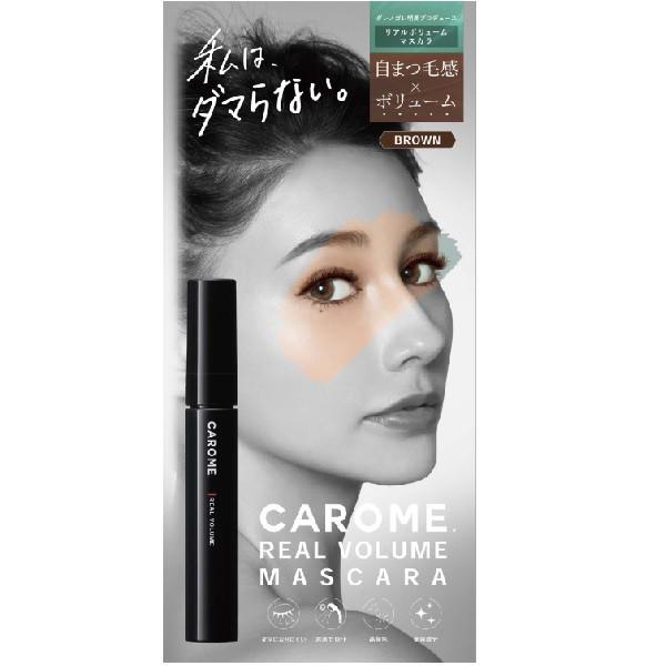 CAROME. 自然濃密睫毛膏(棕色)6ml【康是美】