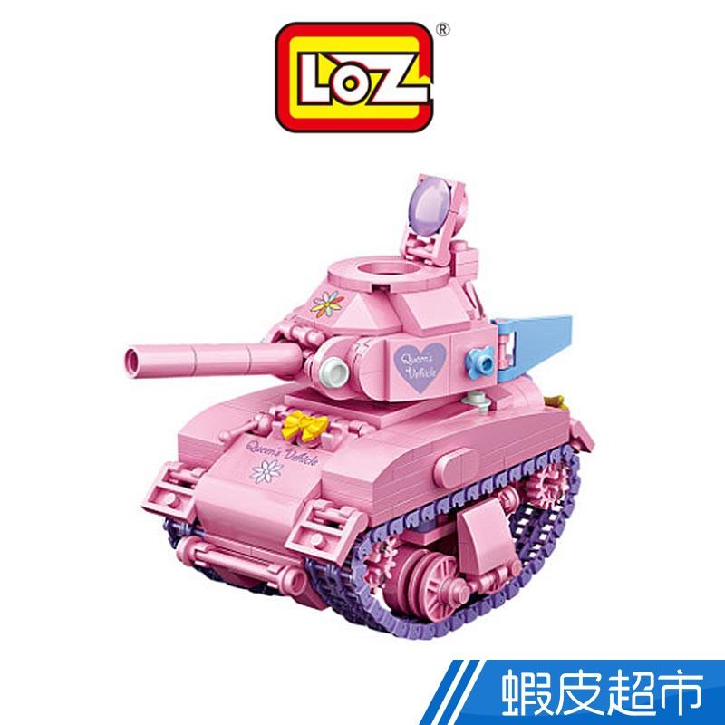 LOZ mini 鑽石積木-1118 謝爾曼坦克 廠商直送 現貨