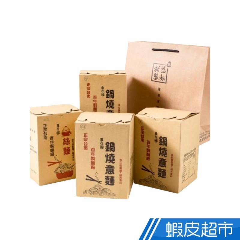 食在福 鍋燒意麵/雞絲麵 台南名產伴手禮盒(附調味包5入裝) 蝦皮直送 現貨