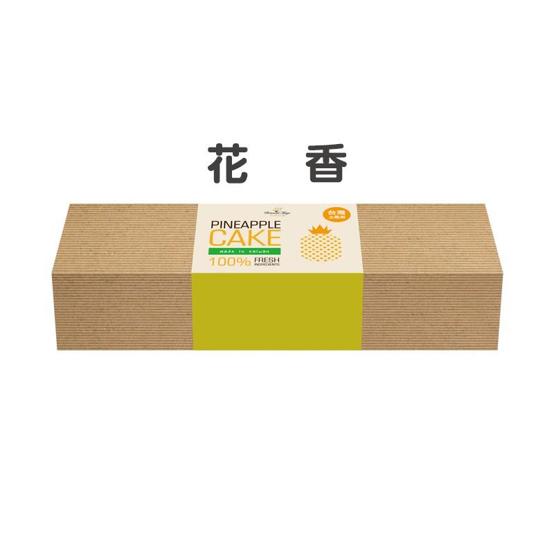 [花草巫婆]花香鳳梨酥 10入裝/土鳳梨/中秋/月餅