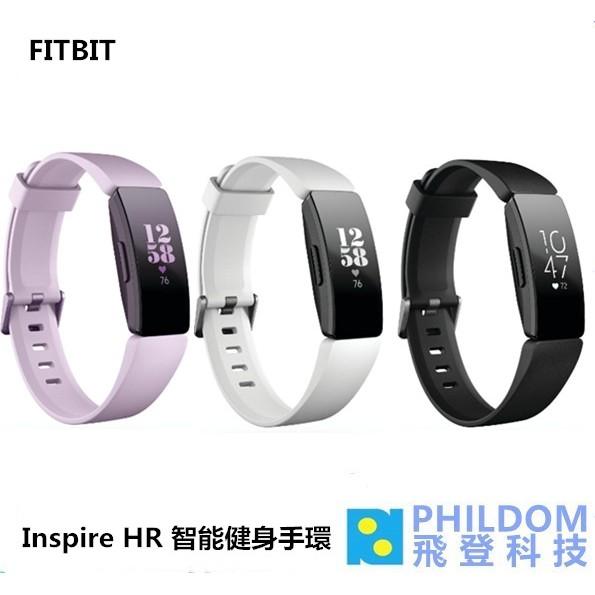Fitbit Inspire HR 智能健身手環 心率 GPS 電池可長達五天 防水50公尺