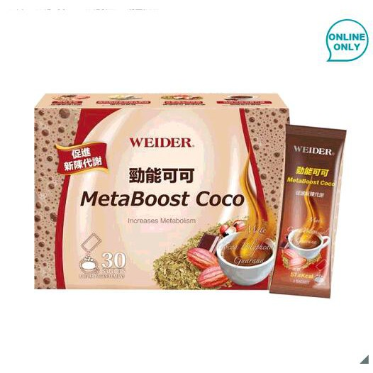 WEIDER 威德卡崩代謝可可 60包 (30包/2盒) W105932