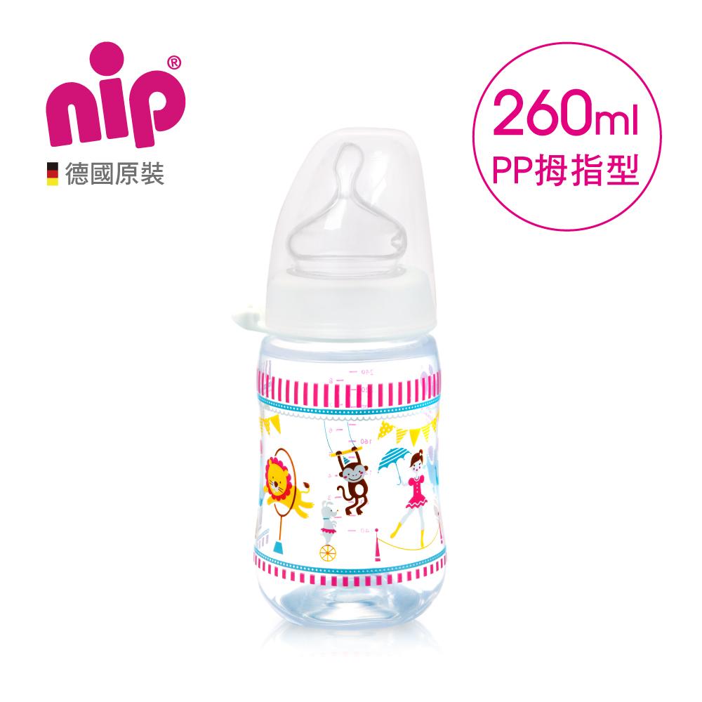 nip 德國拇指型防脹氣PP奶瓶-260ml 綠/黃/白(M號奶嘴) x 1