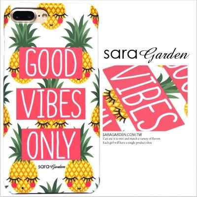 客製化 手機殼 iPhone 7 Plus【多款手機型號提供】鳳梨表情 G696 SaraGarden