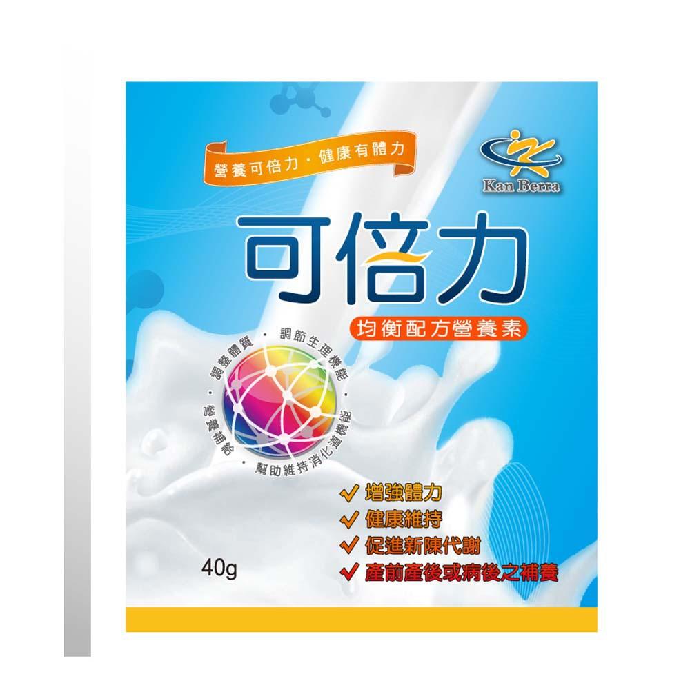 可倍力 均衡配方營養素 (40g/包)【杏一】