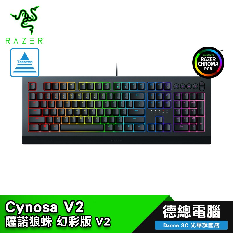 【RAZER 雷蛇】Cynosa V2 薩諾狼蛛幻彩版 V2 電競鍵盤 /中文版/靜音鍵盤/防潑水/RGB/編程/2年保