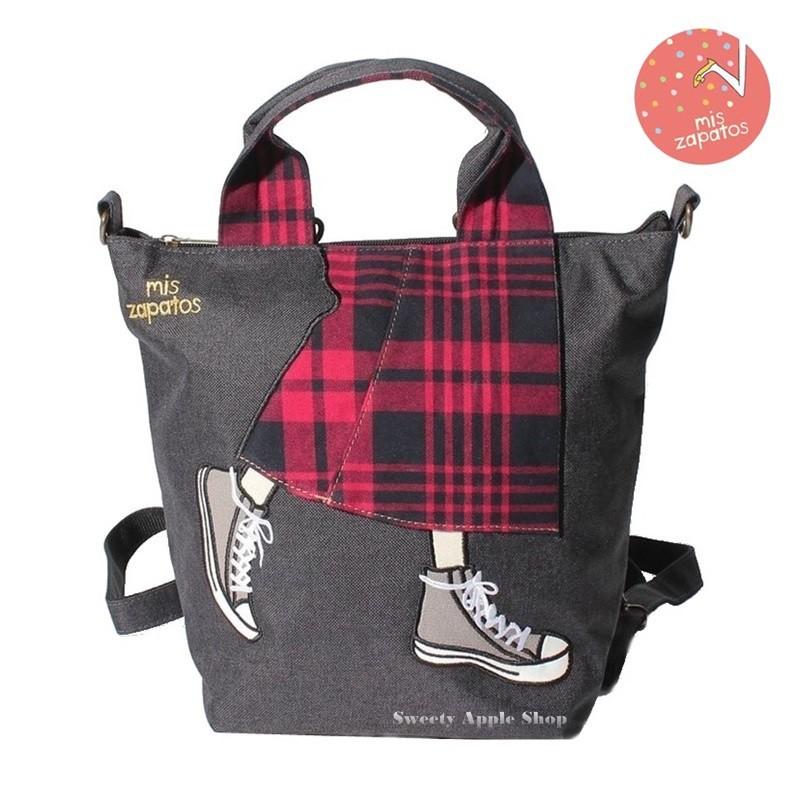 mis zapatos【 TW SAS日本限定 】美腳包 帆布鞋 格紋長裙版 3WAY 後背包 / 斜背包 / 手提包