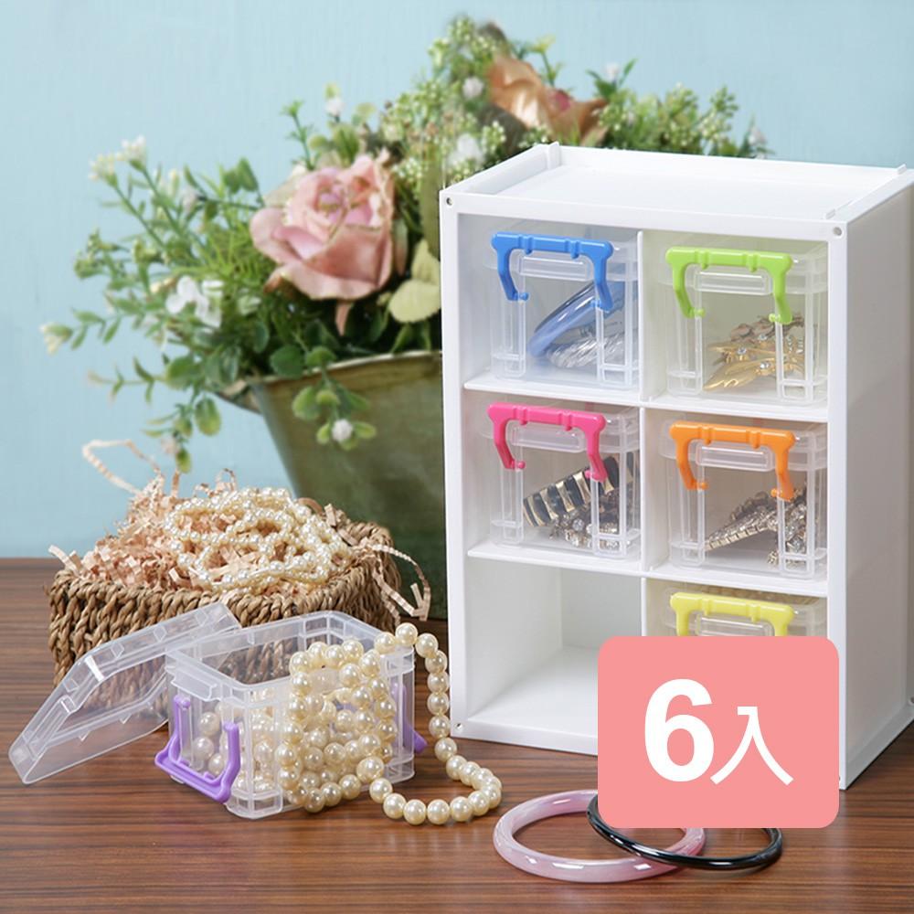 《真心良品》跳跳糖MINI小物收納盒(6組)