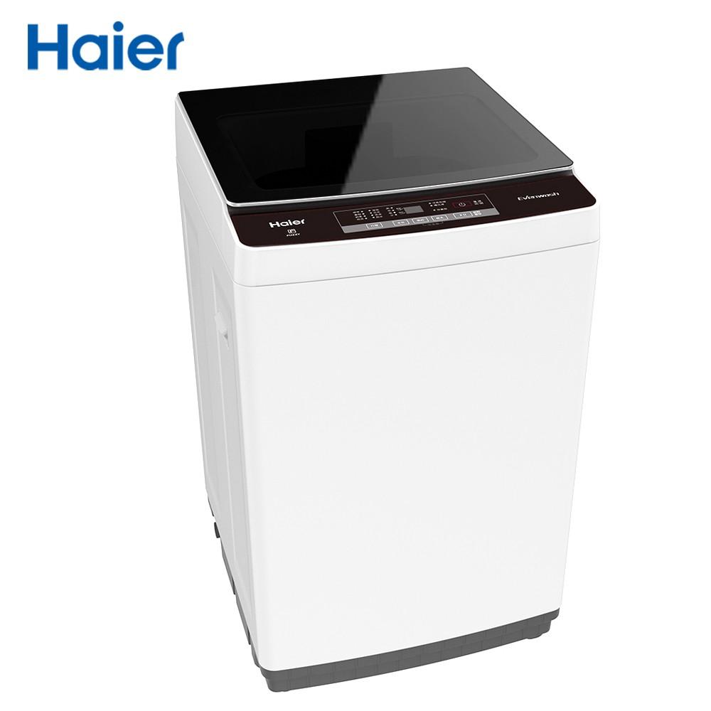 【海爾Haier】8公斤全自動洗衣機(XQ80-3508)經典白含基本安裝+舊機回收