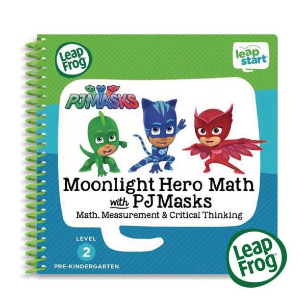 LeapFrog 跳跳蛙 LeapStart 幼兒13-睡衣小英雄3D 全英行動學習書籍【麗兒采家】