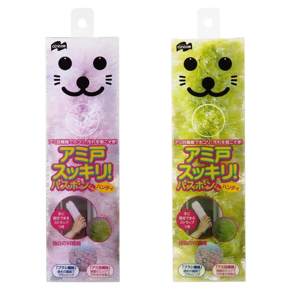 日本 小海豹 紗窗 多用途 清潔刷-顏色隨機 阿志小舖