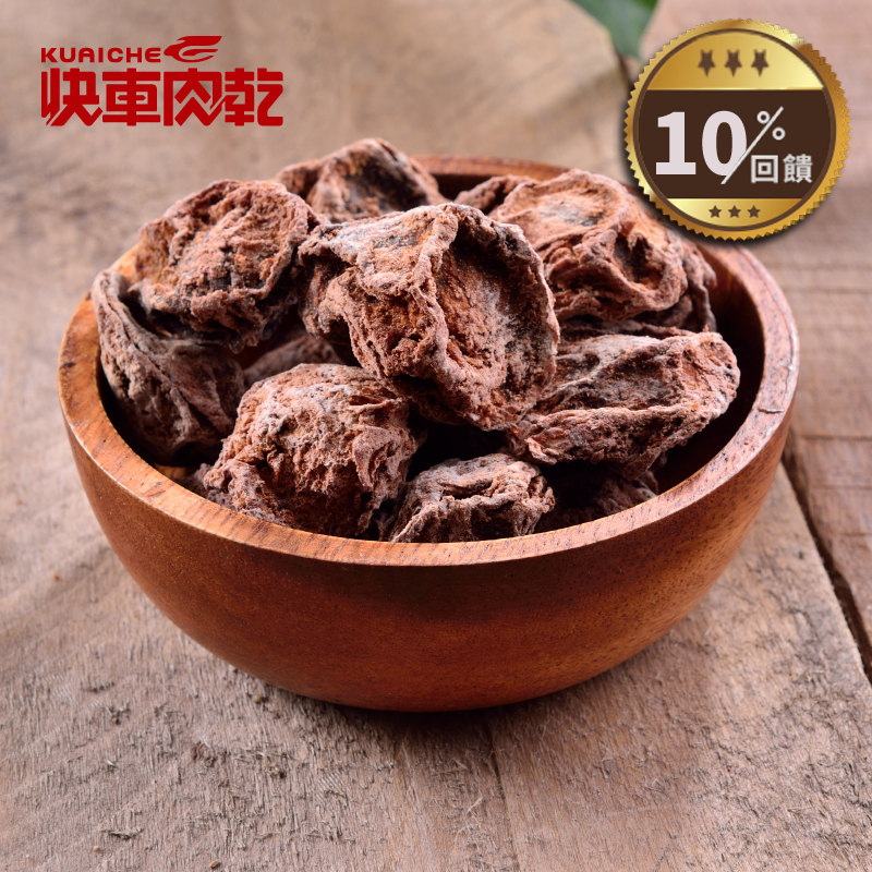 【快車肉乾】 H19特大甜菊梅 (135g/包)◎6/1~6/30全店10%回饋◎