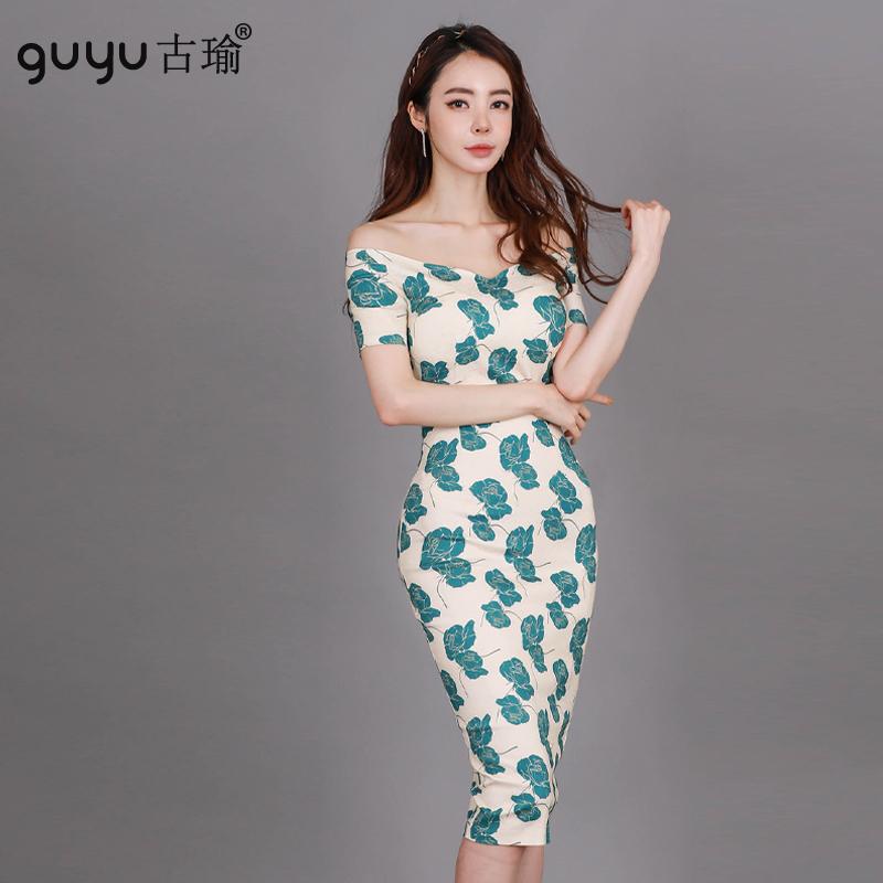 一字領洋裝 S-XL正韓女生碎花過膝一步裙洋裝酒會禮服顯身材尺碼連衣裙