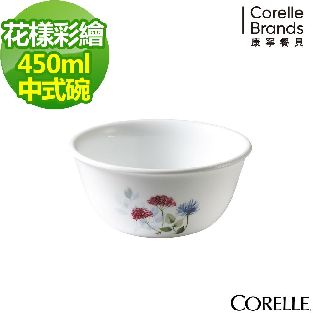康寧花漾彩繪450ML中式碗